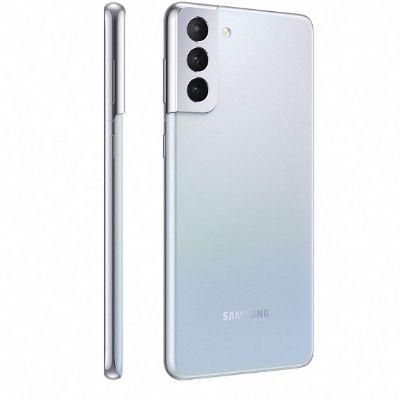 Móvil Samsung Galaxy S21+